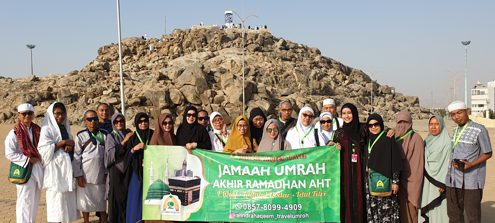 You are currently viewing Paket Umroh 2020